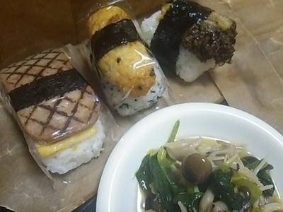 20151024 AlohaFarmCafe&賛否両論Deli.JPG