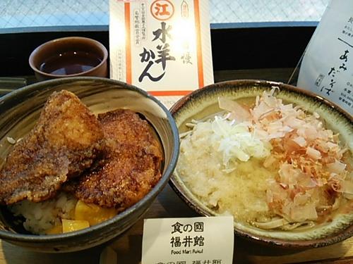 20151226 食の國福井館.JPG