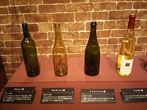 20160129 ワイン展3.JPG