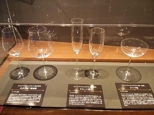 20160129 ワイン展5-1.JPG