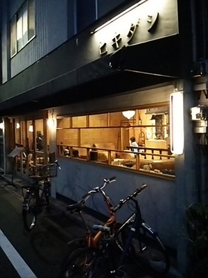 20160130 ヒキダシカフェ1.JPG