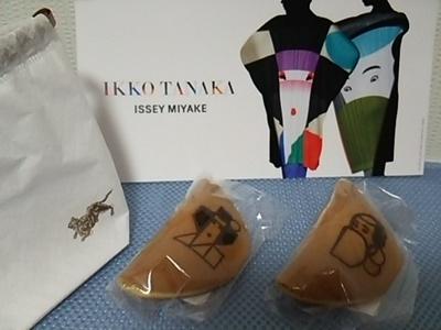20160204 IkkoTanaka×とらやドラ焼.JPG