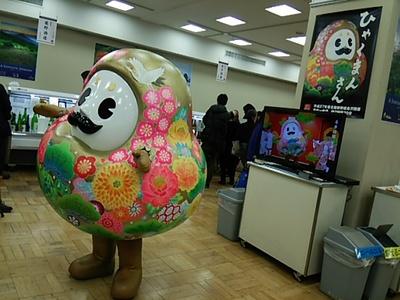20160227 いしかわ百万石物語展6.JPG