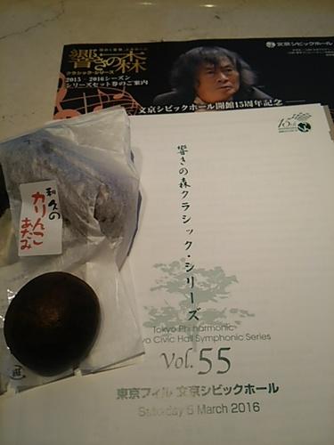 20160305 響きの森クラシック・シリーズVol.55 1.JPG