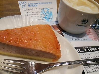 20160327 贅沢いちごミルフィーユ.JPG