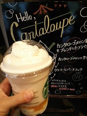 20160423 スタバCantaloupe.JPG