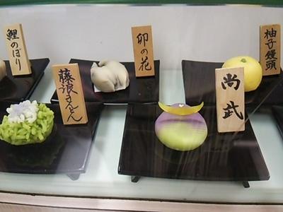 20160428 赤坂塩野和菓子1.JPG