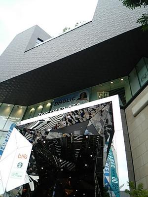 20160619 東急プラザ表参道原宿1.JPG