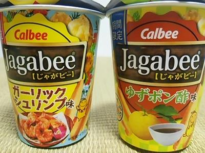 20160630 Jagabee ガーリックシュリンプ味&ゆずポン酢味.JPG