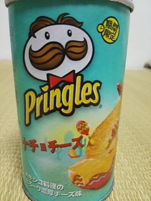 20160630 Pringles ナチョチーズ.JPG