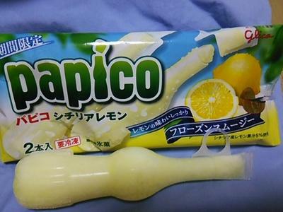 20160723 papicoシチリアレモン.JPG