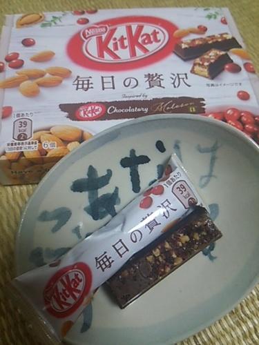 20160915 KitKat毎日の贅沢.JPG