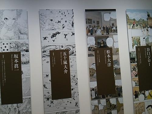20160921 ルーブルNo9展3.JPG