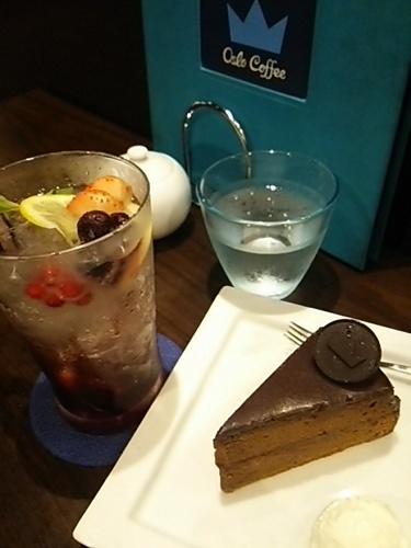 20160921 Oslo Coffee.JPG