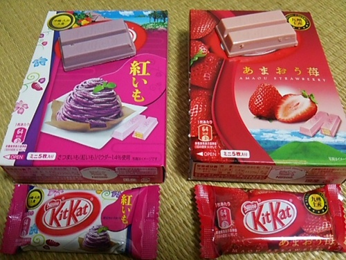 20160925 kitkat紫いも&あまおう苺.JPG