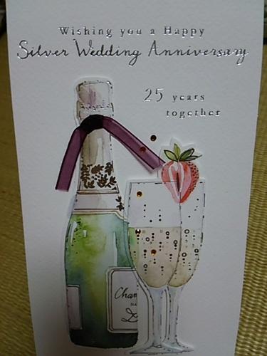 20161005 銀婚式カード.JPG