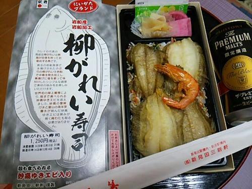 20161014 13柳がれい寿司.jpg