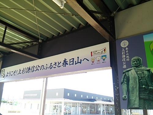 20161014 7春日山.JPG