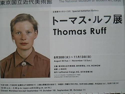 20161030 トーマス・ルフ展.JPG