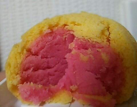 20170121 とらや和菓子1.jpg