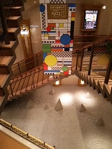 20170121 帝国ホテル1.JPG