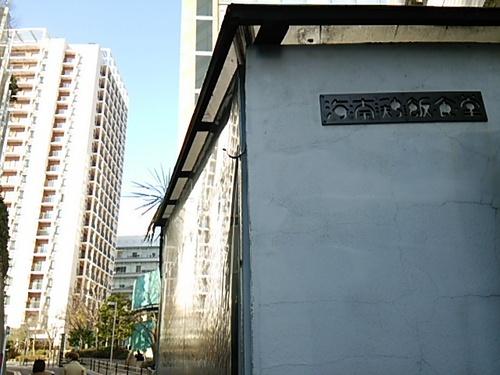 20170122 海南鶏飯食堂1.JPG