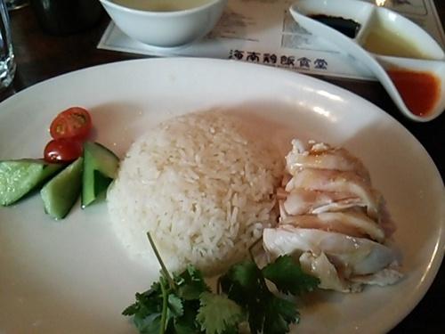 20170122 海南鶏飯食堂2.JPG