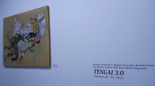 20170224 TENGAI 3.0 1.JPG