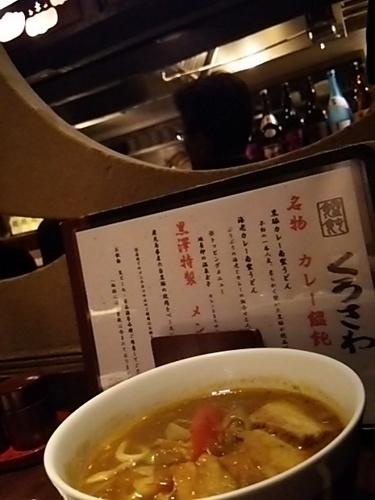 20170330 黒豚カレー南蛮うどん@黒澤.JPG
