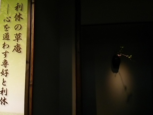 20170527 池坊花展2.JPG