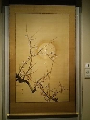 20170528 花Flower華2.JPG