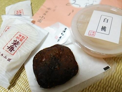 20170717 小出お菓子.JPG