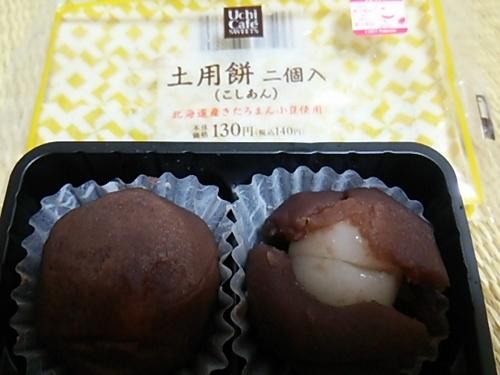 20170725 土用餅.JPG