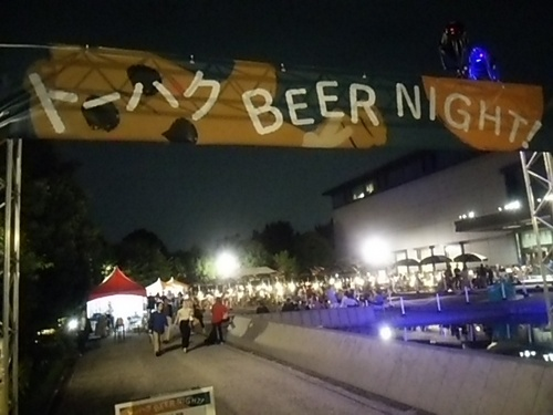 20170826 トーハクBeer Night1.JPG
