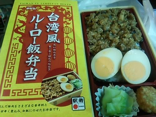 20170829 台湾風ルーロー飯弁当.JPG