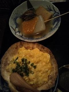 20180203 6津軽じょっぱり漁屋酒場4.jpg