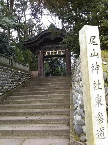 20180311 尾山神社1.jpg