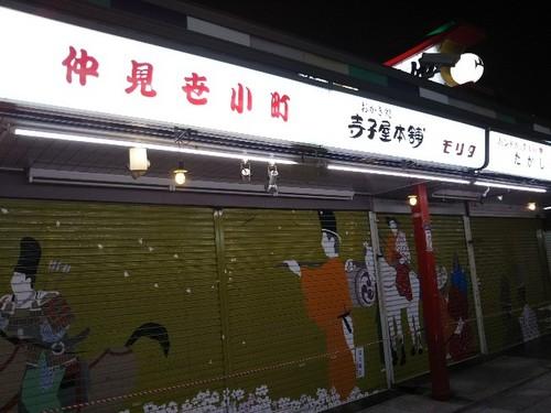 20180425 浅草3.jpg