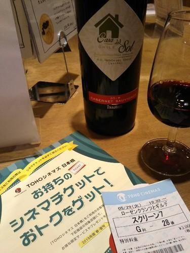 20180529 ヴィノスやまざき.jpg