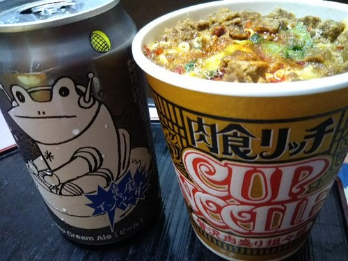 20180605 CupNoodle肉食リッチ.jpg