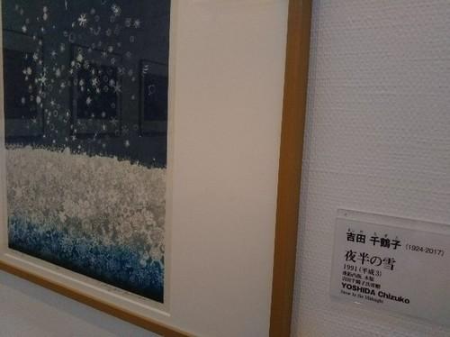 20180616 横浜美コレクション展5.jpg
