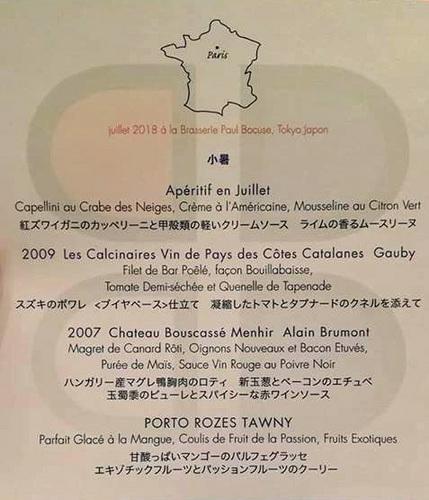 20180704 ワインの集い.jpg