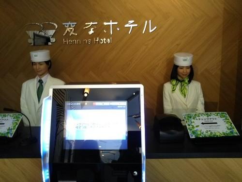 20180724 変なホテル赤坂.jpg