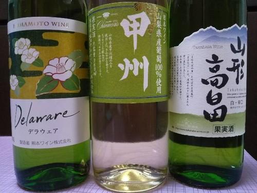 20180823 日本ワイン.jpg
