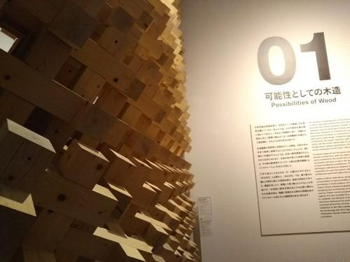 20180903 建築の日本展1.jpg