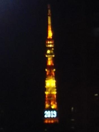 20190104 東京タワー2019表示.jpg