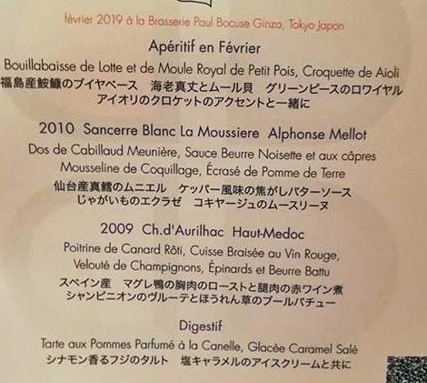 20190207 ワインの集い.jpg