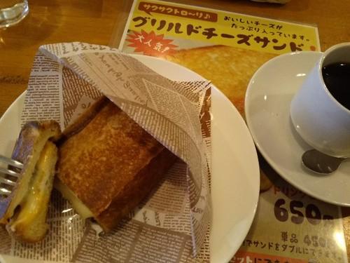 20190210 朝食メルツバウ.jpg