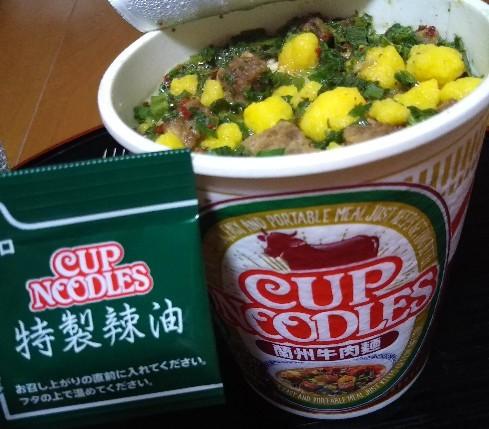 20190411 カップヌードル蘭州牛肉麺.jpg