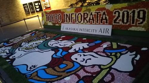 20190422 TOKYO INFIORATA1.jpg
